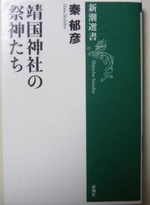 P1680252.JPG