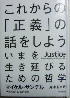 P1680888.JPG