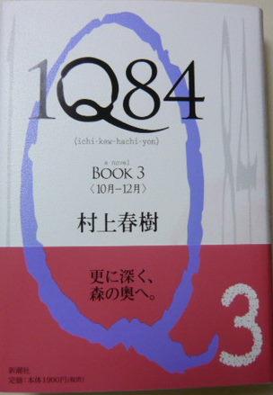 P1680043.JPG