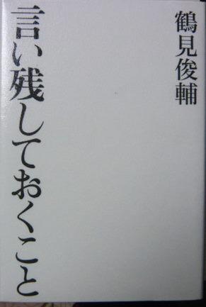 P1680205.JPG